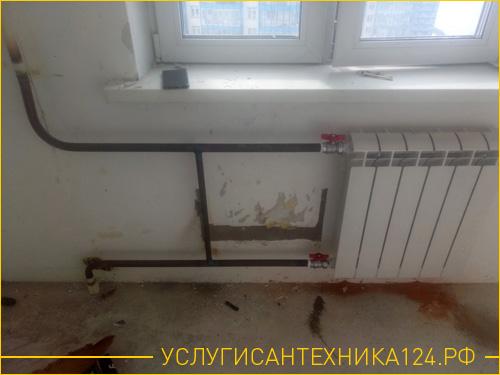 Установка радиатора со стояком отопления в новой квартире