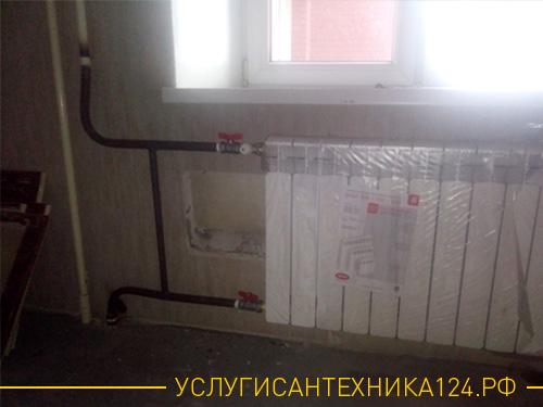Закончена работа по замене радиатора отопления без стояка