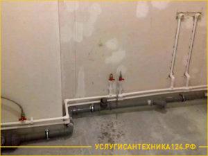 Замена и прокладка труб канализации в ванной
