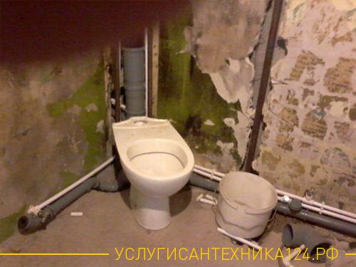 Замена канализационных труб в туалете