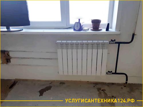 Установили новый радиатор вместо старого советского конвектора