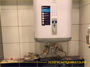 Небольшой проточный водонагреватель