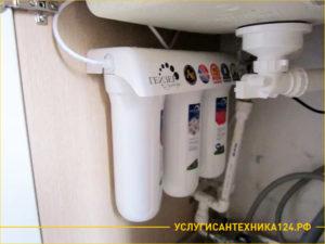 Установка фильтра очистки холодной воды в квартире