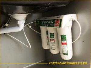 Фильтр тонкой очистки воды в квартире