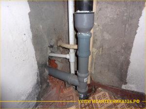 Замена трубы канализации в квартире на полипропиленовую