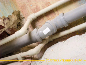 Заменен стояк канализации с чугуна на пластик