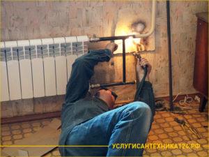 Установка и замена радиатора отопления