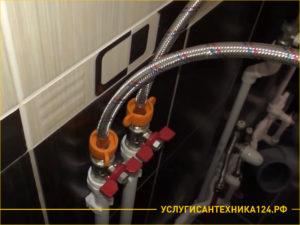 Подключение душевого уголка к водопроводу